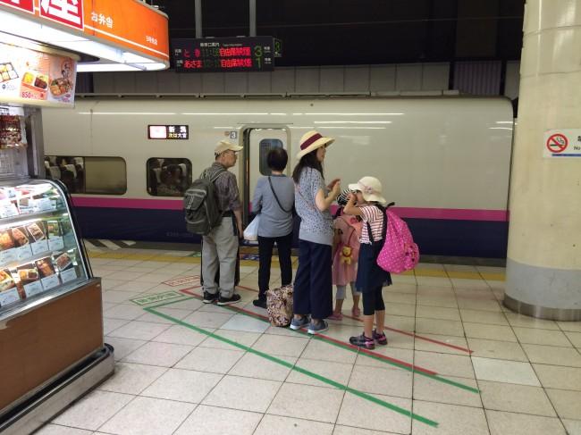 Perron station Japan