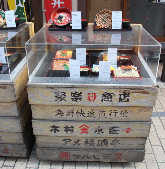 Plastic gerechten Japan